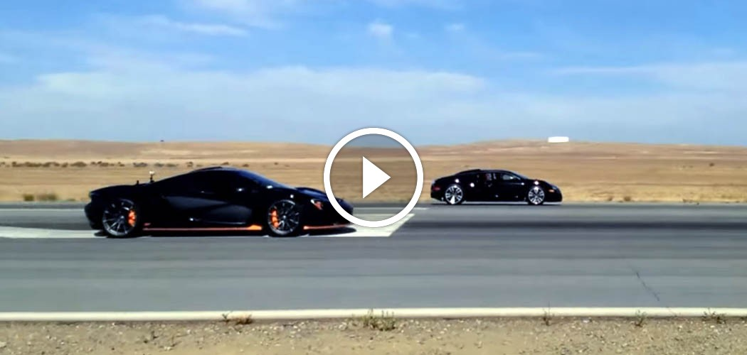 McLaren P1 vs Bugatti Veyron Rolling Start Drag Race